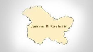 Jammu and Kashmir government sets up Soil Testing Laboratory in Samba