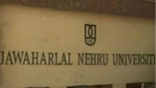 JNU rape case: Accused student Anmol Ratan surrenders