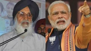 Punjab government to invite Narendra Modi to preside over seminar
