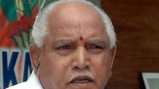 Yeddyurappa case: Supreme Court asks petitioner to prove his bonafide